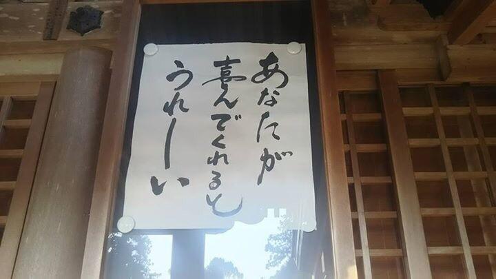 20160911-070933.jpg